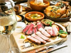 MeatWinery Akihabara