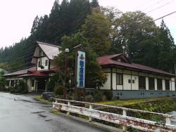 Iwakuraonsen