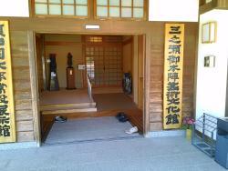 Sannose Gohonjin Art Cultural Museum