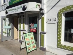 Baba Ghanouj Cafe