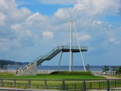 Himinoe Park