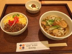 Shiki Aisai dining
