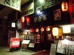 Showa Museum Yumesouko