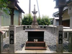 Nokoson Historic Place