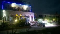 Yara Palace