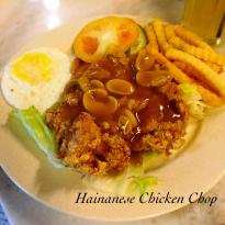 hainan joy cafe