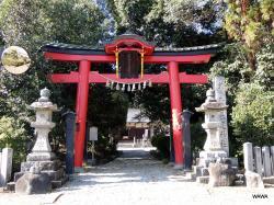 Takenouchi Kaido
