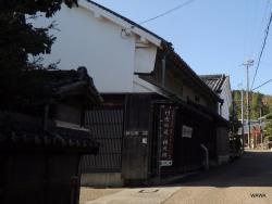 Watayumizuka