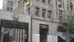 Baron Business Hotel