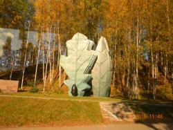 Memorial Complex Broken Ring