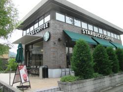 Starbucks Coffee, Kashihara Chuwa Kansen