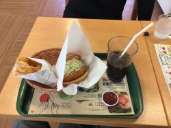 Mos Burger Yakushima Ambo