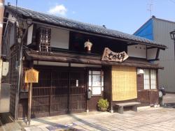 Shichiken Honjin