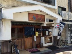 Unagiya Seiro