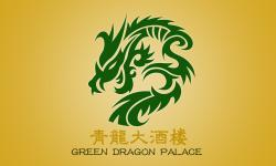 Green Dragon Palace Restaurant