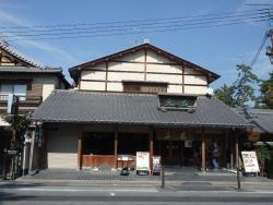 Wafuresutoranmiyama