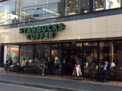 Starbucks Coffee Sengawa Ekimae