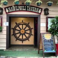 Nawiliwili Tavern