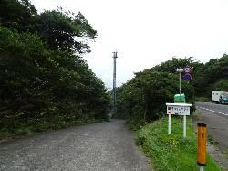 Kiriyama Castle Ruins