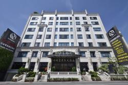Hotel Modern Puli