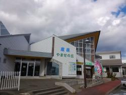 Sanchoku Yamase no Oka
