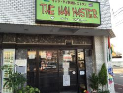 The Nan Master No. 2