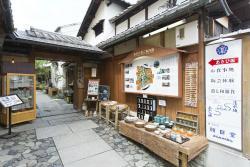 Craft Shop Asahi Toan