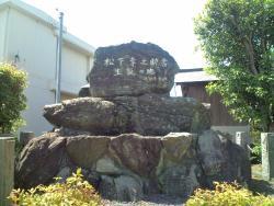 Konosuke Matsushita Birth Place Monument