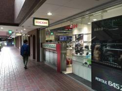 Ricoh Imaging Square Shinjuku