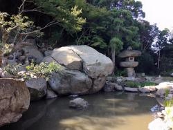 Former Ekishu-kan Garden