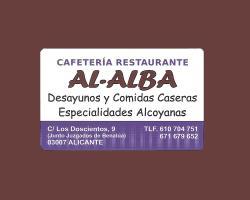 Cafetería Restaurante Al-Alba