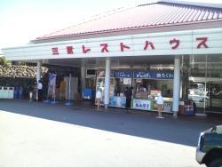 Sanai Rest House