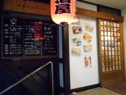 Kuroshio Cafeteria
