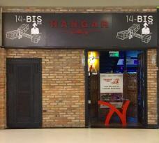 Hangar 14 Bis