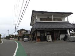 Kikutei
