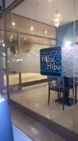 Hiba Hiba