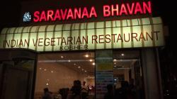 Sarvana bhavan