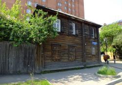 Lenin House