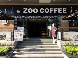 Zoo Coffee (Sichuan North Road)