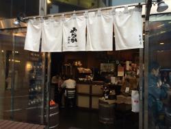 Yanaka Coffee Akabane