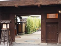 Nagayamon