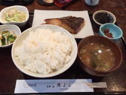 Uoyoshi