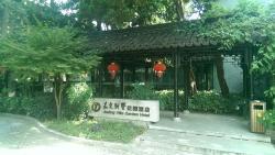 Jiading Villa Garden Hotel