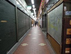 Motomachi Koka-Dori Shopping Street