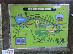 Taketoyocho Nature Park