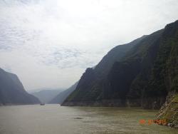Chongqing Qutang Gorge