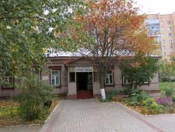 A. Chekhov's Letters Museum