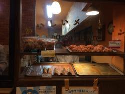 Arteria Bakery, Zoshigaya