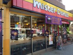 Mister Donut Korimbo