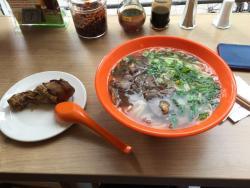 Glasgow Lanzhou Beef Noodle